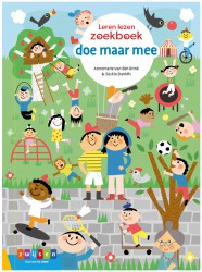 kinderboek illustrator, zoekboek, kijkboek, zoekplaten, prentenboek, educatieve illustraties, sport illustraties, dutch illustrations, illustrator, kinderboeken illustrator,